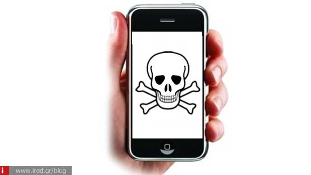 iphone malware 02