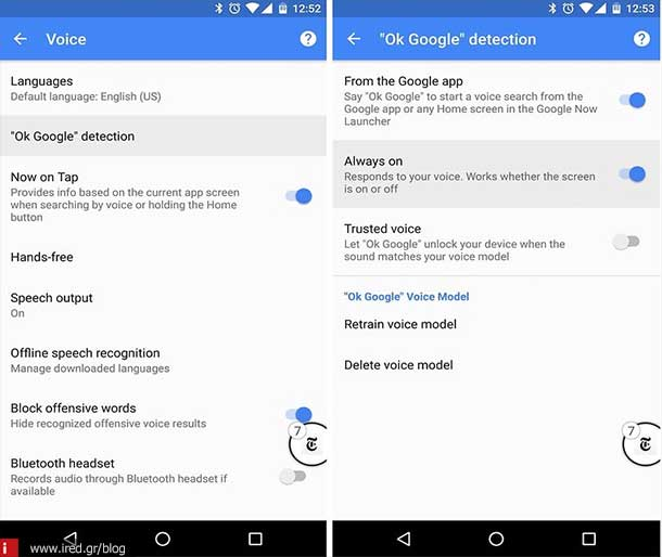 ired 10 tips android 02