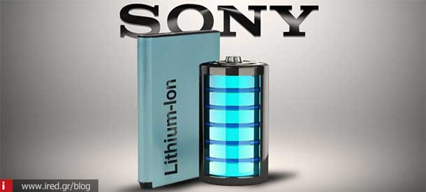 ired sony battery 01