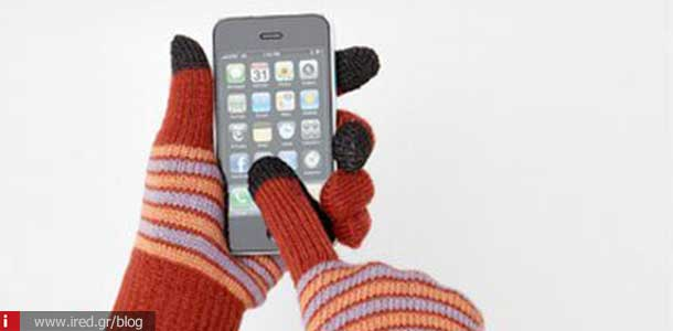 iphone gloves 03