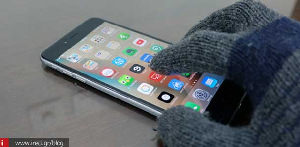 iphone gloves 032