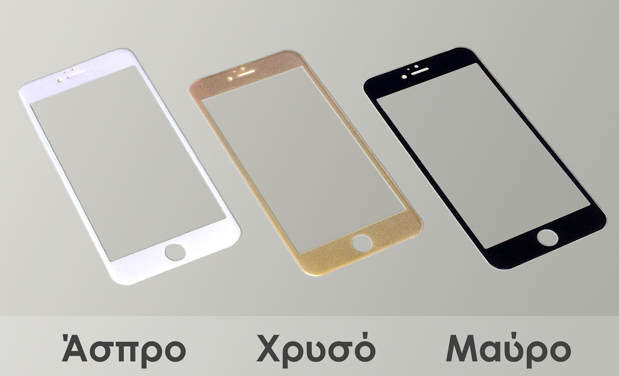 curved tempered glass colors iphone