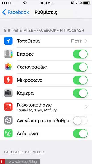 iphone facebook battery solution 01