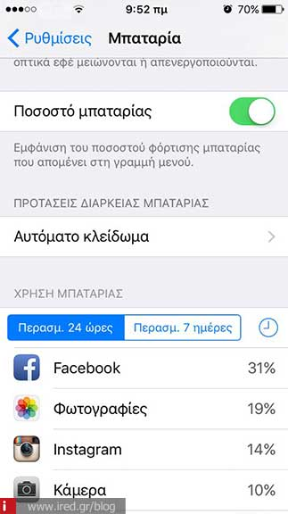 iphone facebook battery solution 03