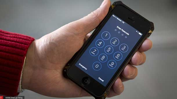 iphone security 01
