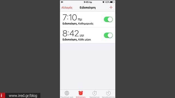 iphone alarm snooze 02
