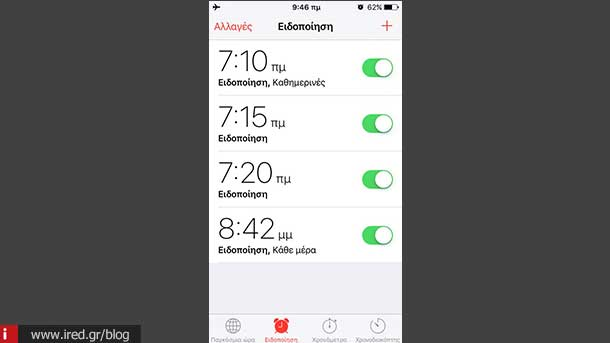 iphone alarm snooze 05