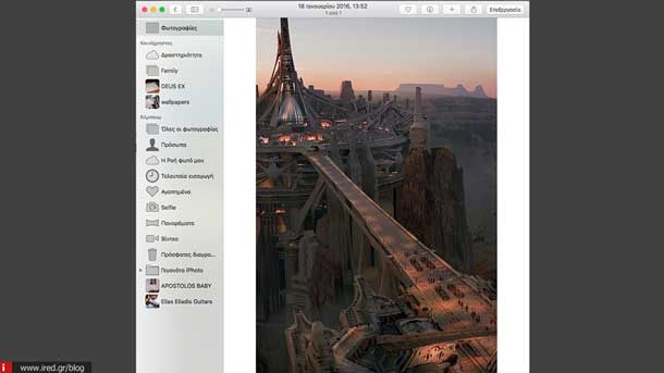 hdr how to mac 02