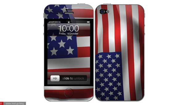 iphone apo ameriki 01