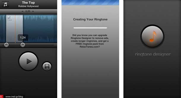 iphone ringtone 07