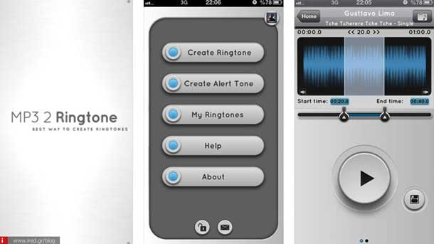 iphone ringtone 21