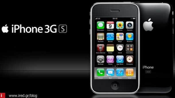 iphone 3gs 02