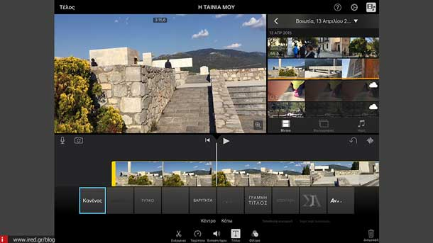 imovie guide iphone 06