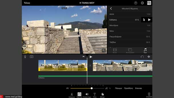 imovie guide iphone 10