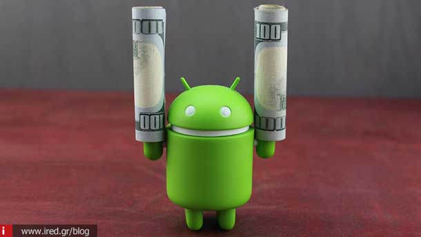 android facts 09