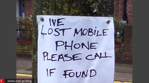 find the owner of lost iphone 01