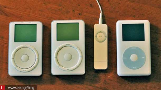 old ipod sales 01