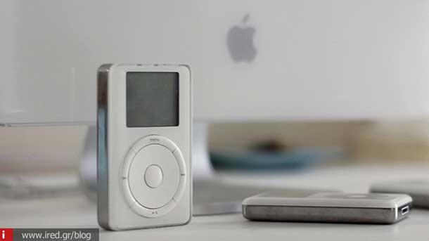 old ipod sales 02