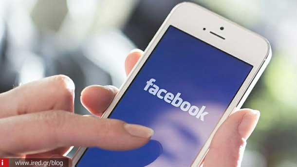 iphone facebook app troubleshooting 01