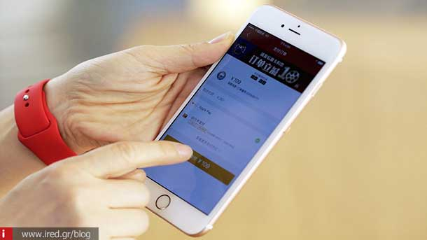 apple pay coming to eu asia 01