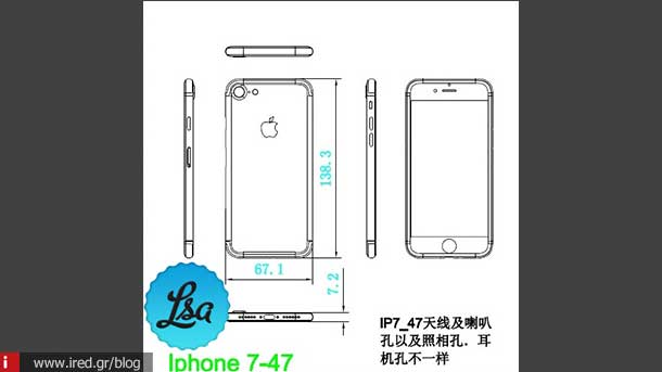 iphone 7 new rumors 01