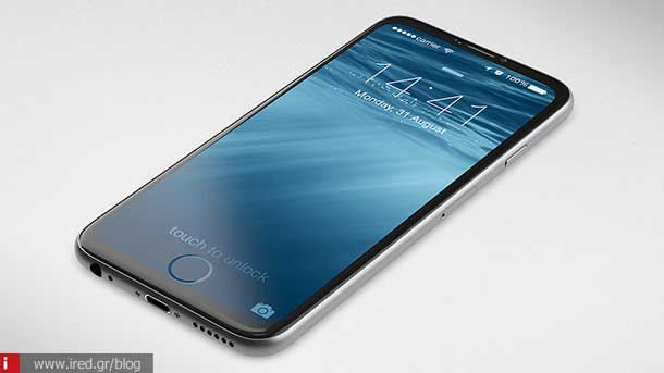 iphone7 rumors 04