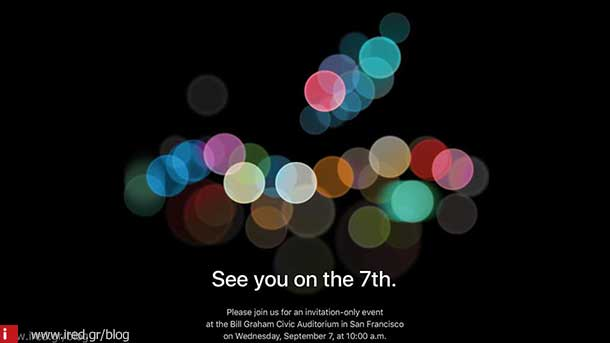 apple event 01