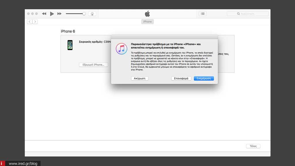 ιστοσελίδες γνωριμιών στο iTunes