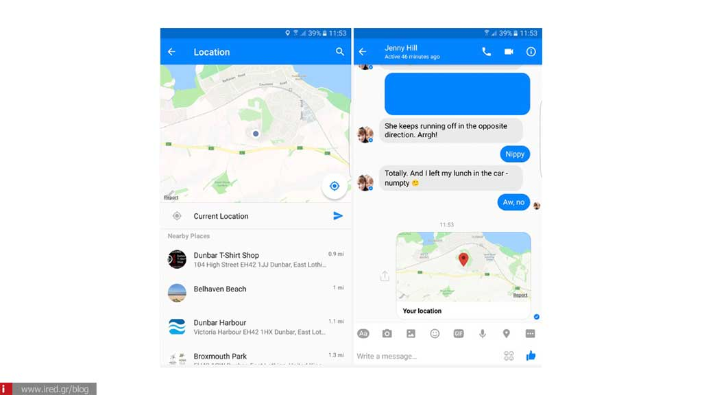 Messenger tips 12