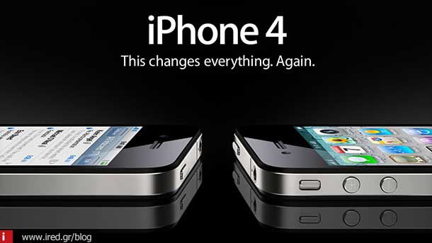iphone4 change 01
