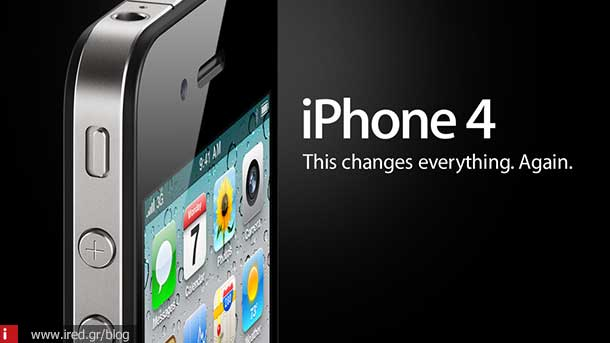 iphone4 change 04