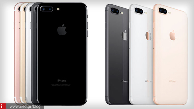 2 iphone 7 vs iphone 8