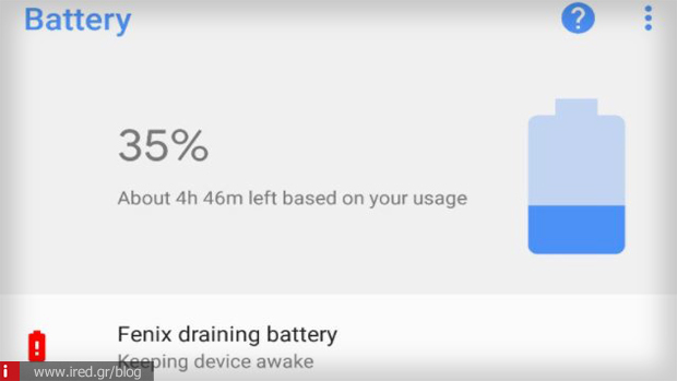 2 android oreo battery feature