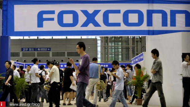 2 foxconn illegal work