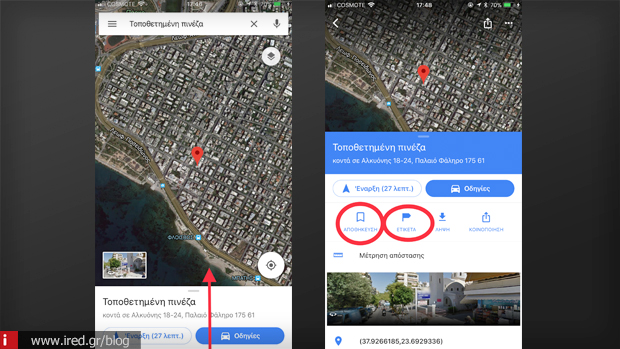 20 ios google maps