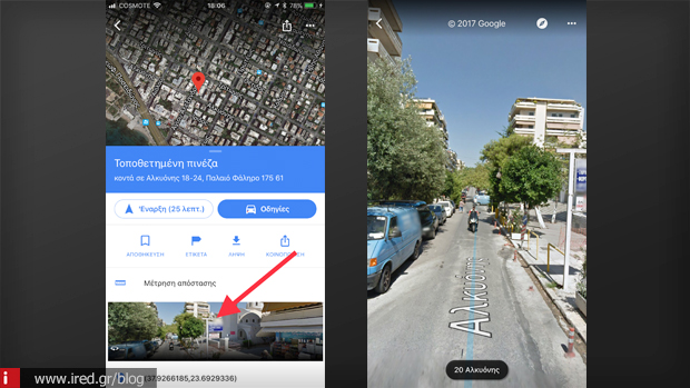 23 ios google maps