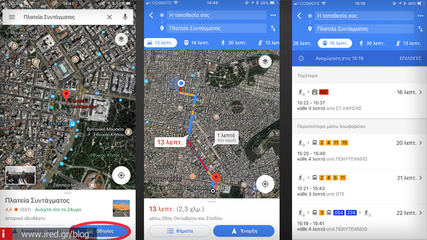 3 ios google maps