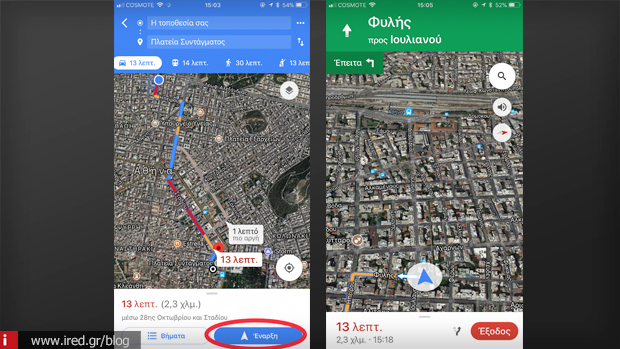 4 ios google maps