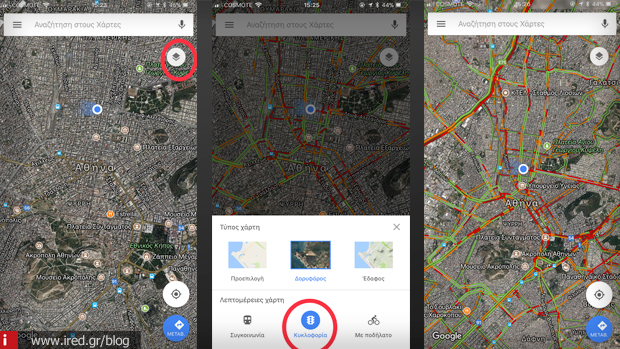 7 ios google maps