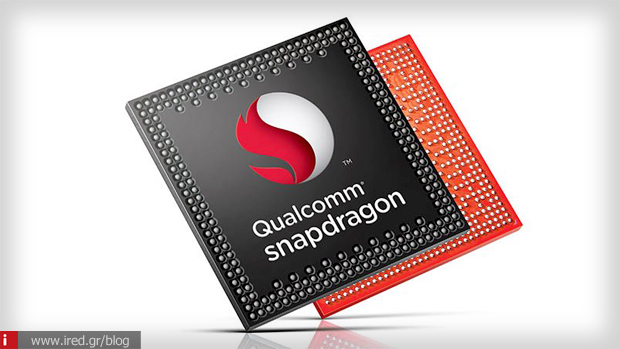 2 qualcomm snapdragon 845