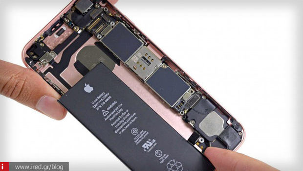 3 future battery iphone