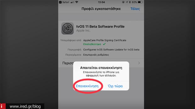 6 how to block updates ios