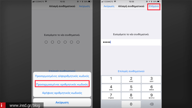 5 guide passcode change ios