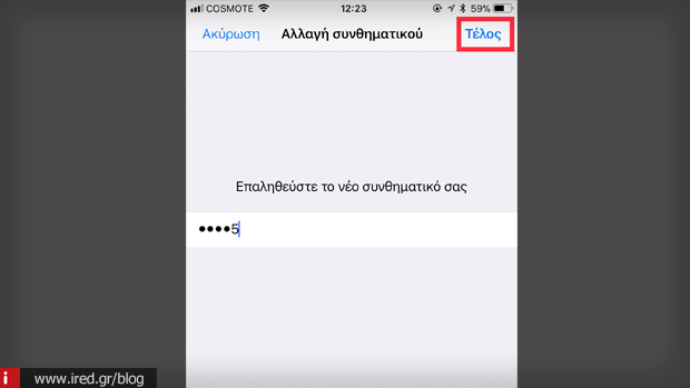 6 guide change passcode ios
