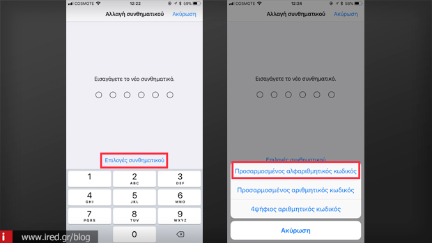 7 guide change passcode ios