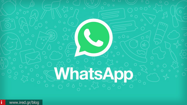 2 whatsapp app ios
