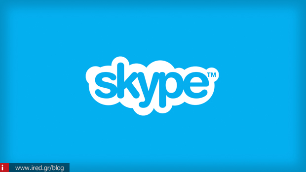 3 skype alternatives apps face time