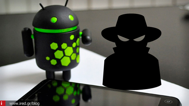 4 android games spy users