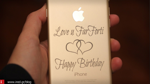 6 engraving iphone