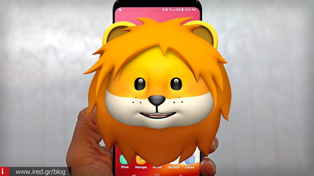 2 animoji galaxy s9